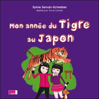 Mon année du tigre